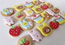 Закон за Cookies